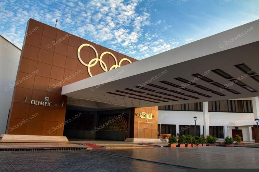 عکس سالن هتل المپیک 2069