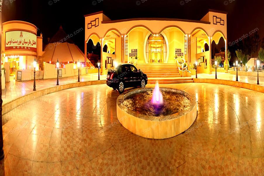 عکس سالن هتل پارسيان توريست توس 2570
