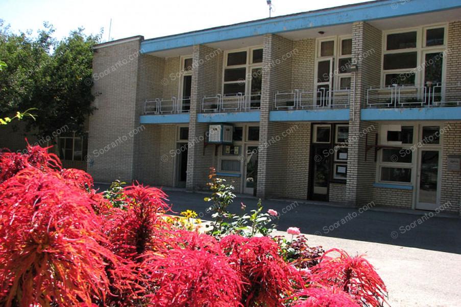 عکس سالن دانشکده پرستاری و مامائی دانشگاه علوم پزشکی 4221