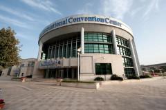 مرکز همایش های بین المللی