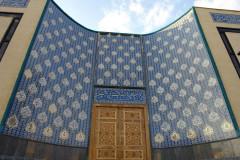 موسسه تحقیقات و نشر معارف اهل البیت (ع) اصفهان