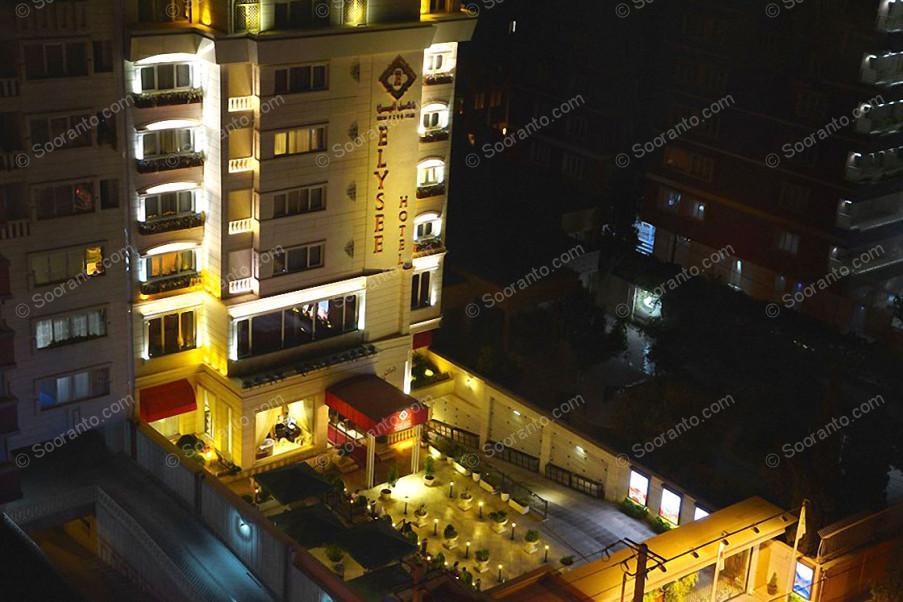 عکس سالن هتل الیزه 2496