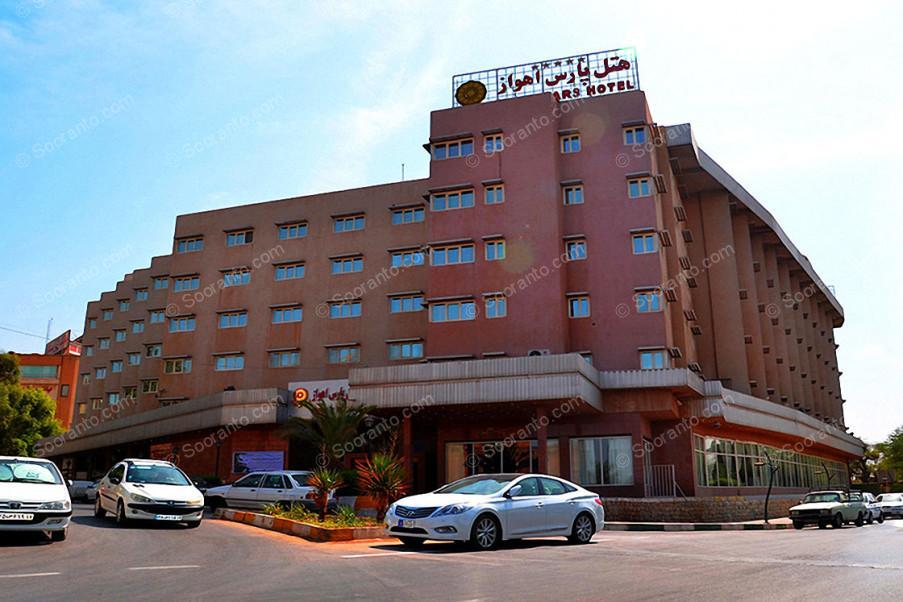 عکس سالن هتل پارس 2596