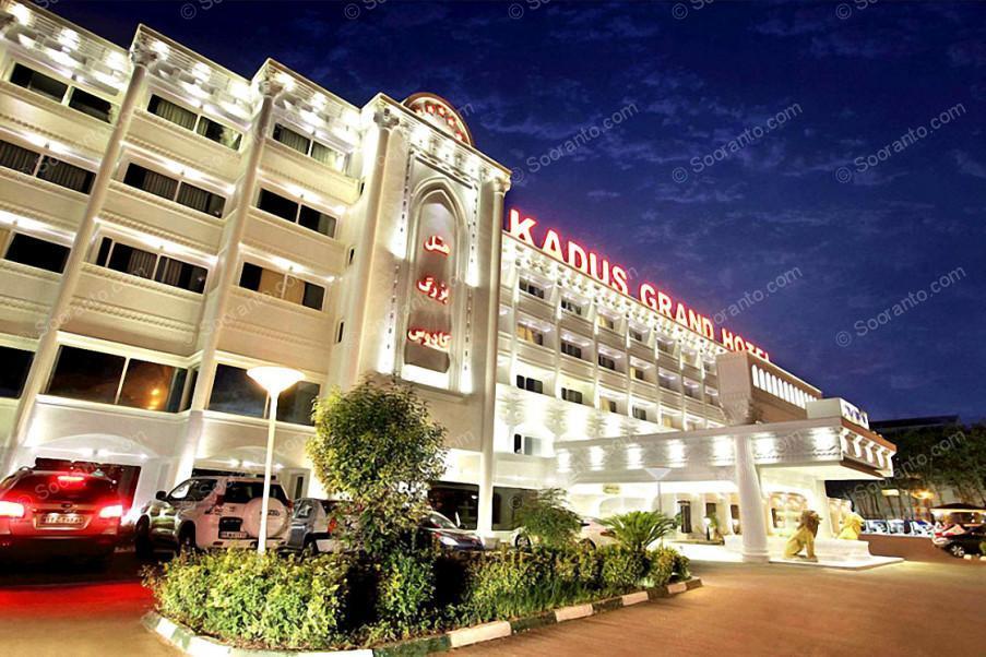 عکس سالن هتل کادوس 2236