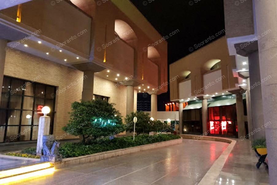 عکس سالن هتل پارس 2534