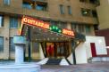عکس سالن هتل گسترش 2770