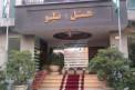عکس سالن هتل نیلو 3268