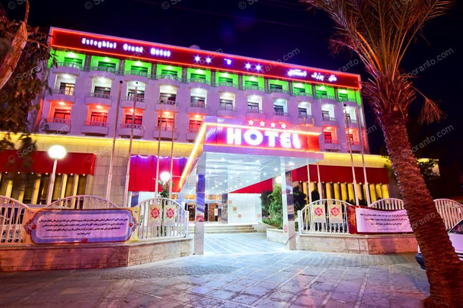 عکس سالن هتل بزرگ استقلال 3610