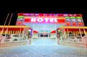 عکس سالن هتل بزرگ استقلال 3611
