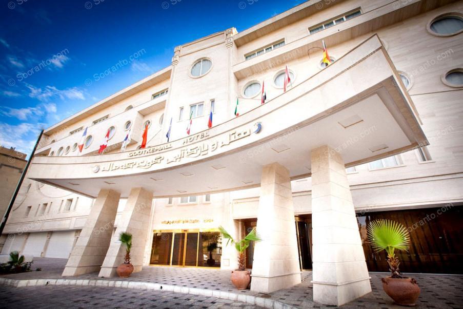 عکس سالن هتل گوت که مال 3966