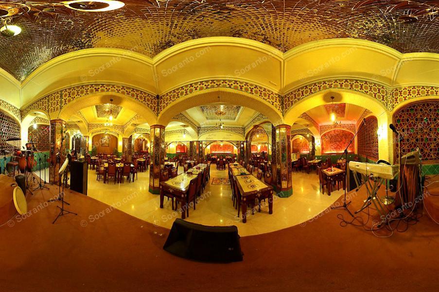 عکس سالن هتل پارمیس 3956
