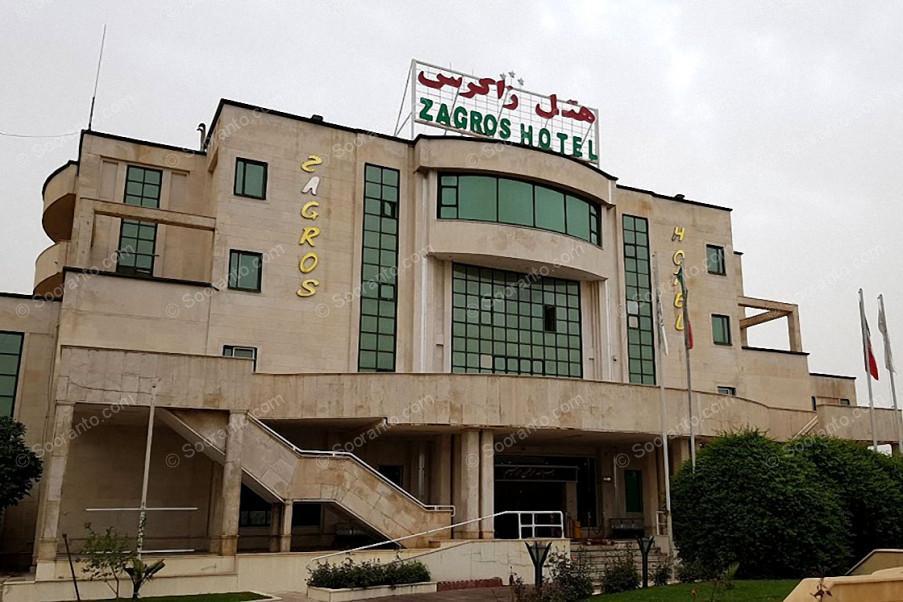 عکس سالن هتل زاگرس 4101