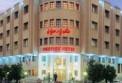 عکس سالن هتل پارسیان 4320