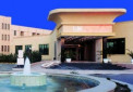عکس سالن هتل پارسیان آزادی 4418