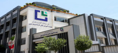 موسسه آموزشی عالی آزاد اندیشه معین تهران