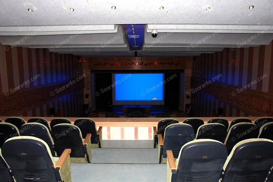 عکس سالن سالن اجتماعات موسسه تحقیقات و نشر معارف اهل البیت (ع) 4032