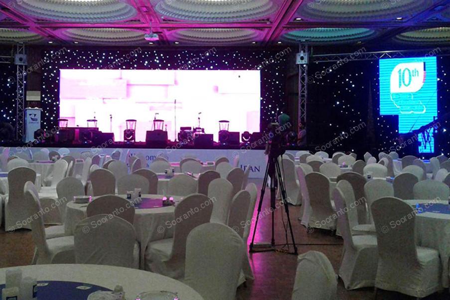 عکس سالن سالن دریای نور هتل استقلال 2356