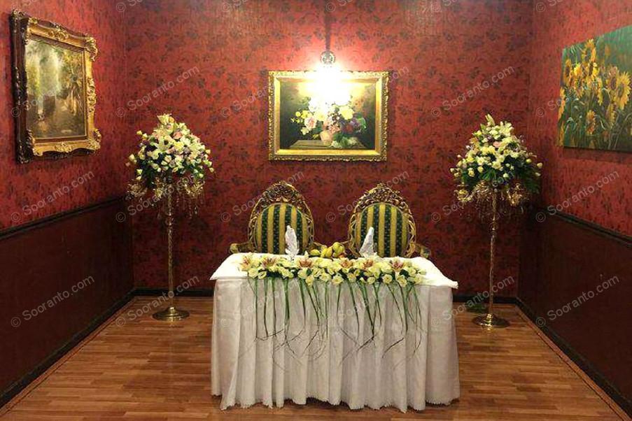 عکس سالن سالن نوفل لوشاتو هتل استقلال 2363