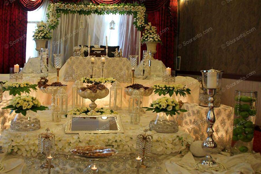 عکس سالن سالن یاس شماره یک هتل استقلال 2370