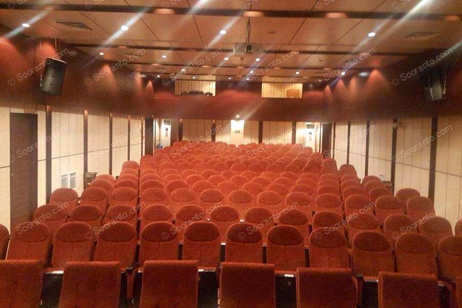 عکس سالن سالن آمفی تئاتر هتل شایان 2342