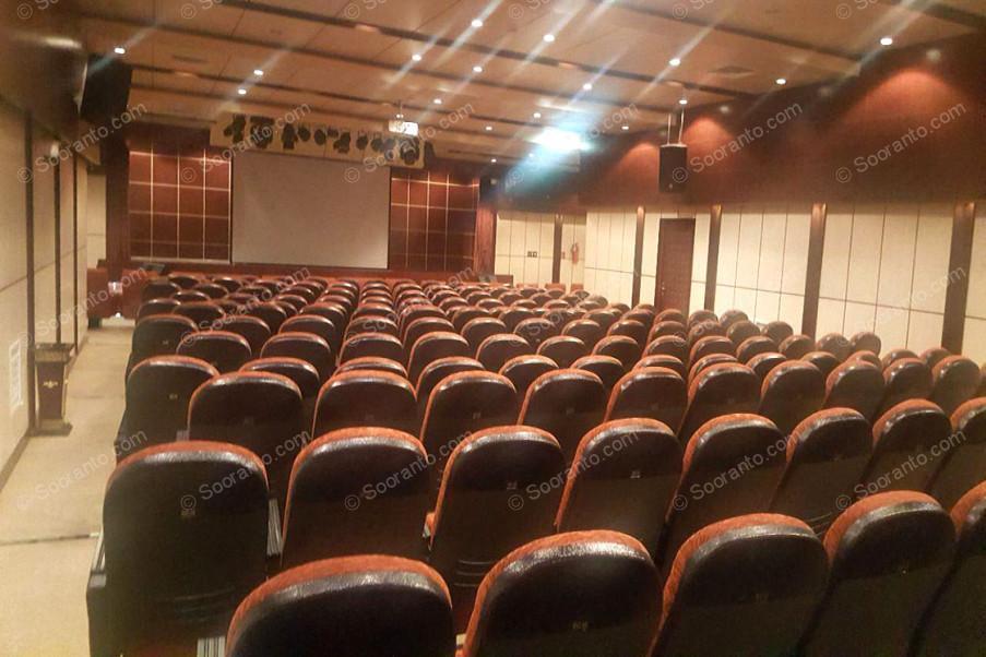 عکس سالن سالن آمفی تئاتر هتل شایان 2343