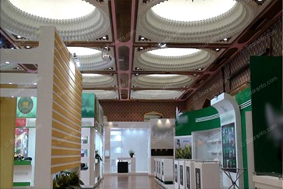 عکس سالن سالن دریای نور ( نمایشگاهی ) هتل استقلال 3067