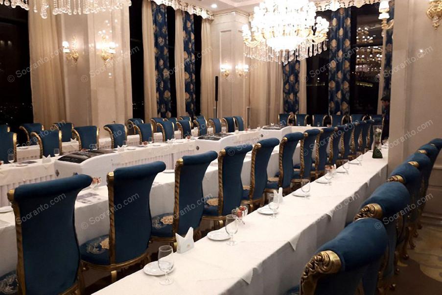 عکس سالن سالن فیروزه (جلسات) هتل الماس 2 3620