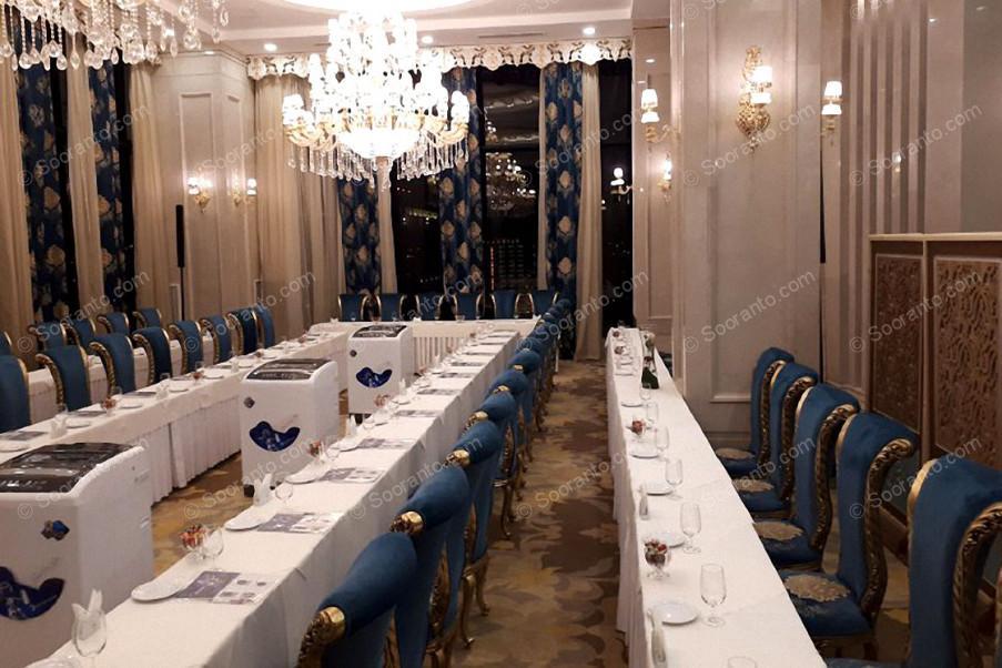 عکس سالن سالن فیروزه (جلسات) هتل الماس 2 3621