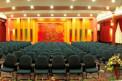 عکس سالن سالن اجتماعات (سینمایی) هتل آسمان 3003