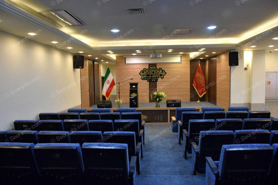 عکس سالن سالن آمفی تئاتر هتل پارسیس 3388