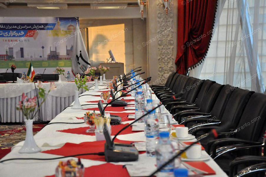 عکس سالن سالن همایش پاناروما هتل الماس 2 3625