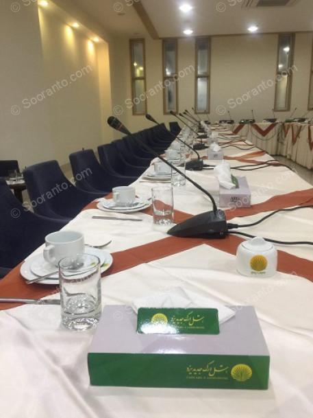 عکس سالن سالن کنفرانس هتل ارگ جدید 4253