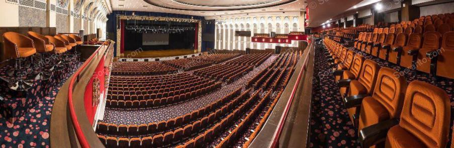 عکس سالن تهران رویال هتل اسپیناس پالاس 4242