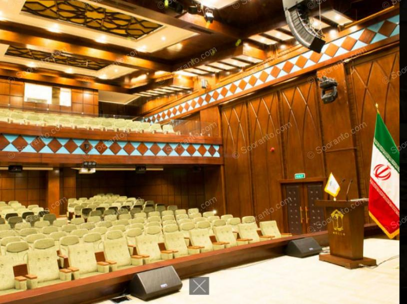 عکس سالن سالن آمفی تئاتر هتل مدینه الرضا 4403