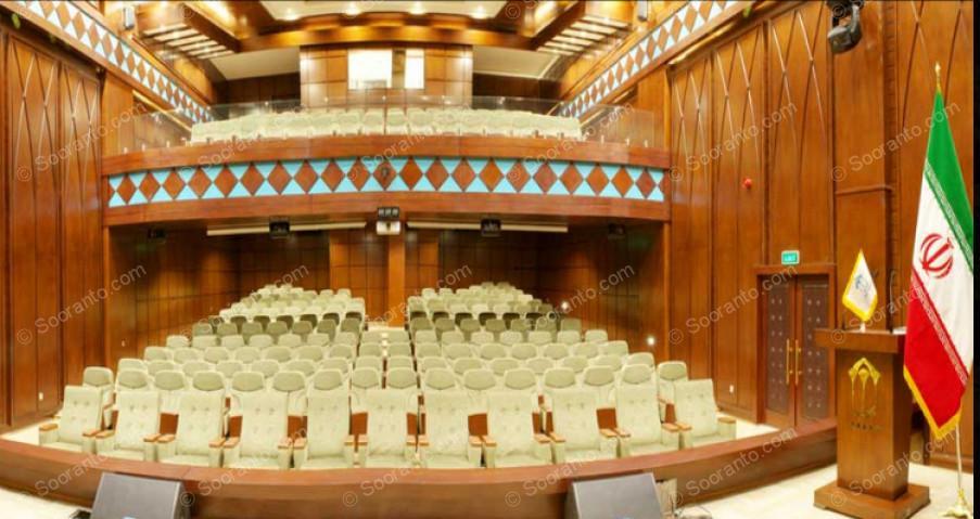 عکس سالن سالن آمفی تئاتر هتل مدینه الرضا 4404