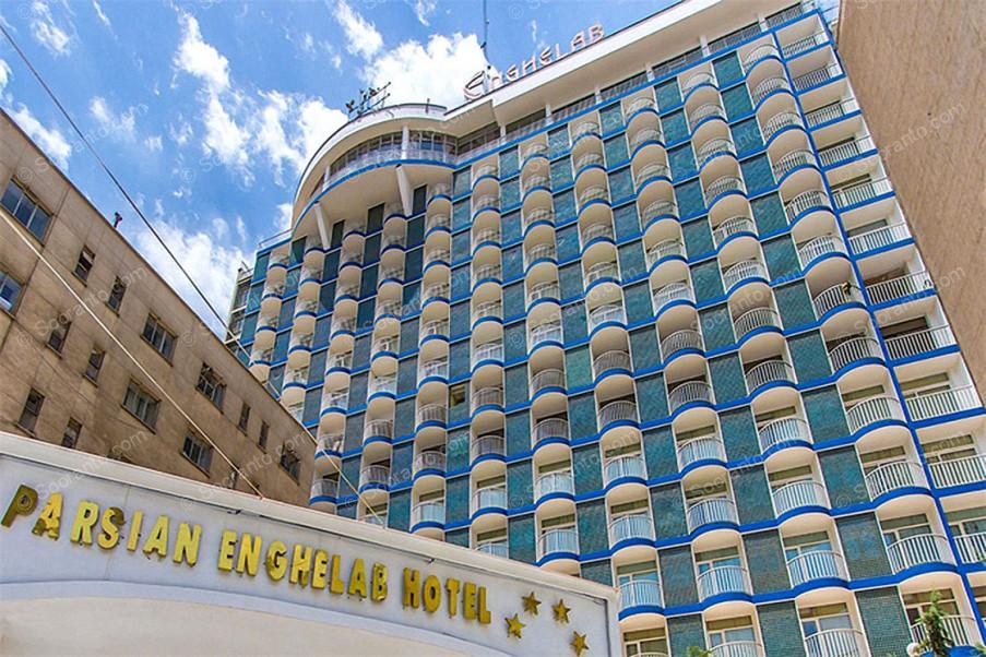 عکس سالن هتل پارسیان انقلاب 2782