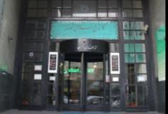 کانون اسلامی انصار مرکز تهران
