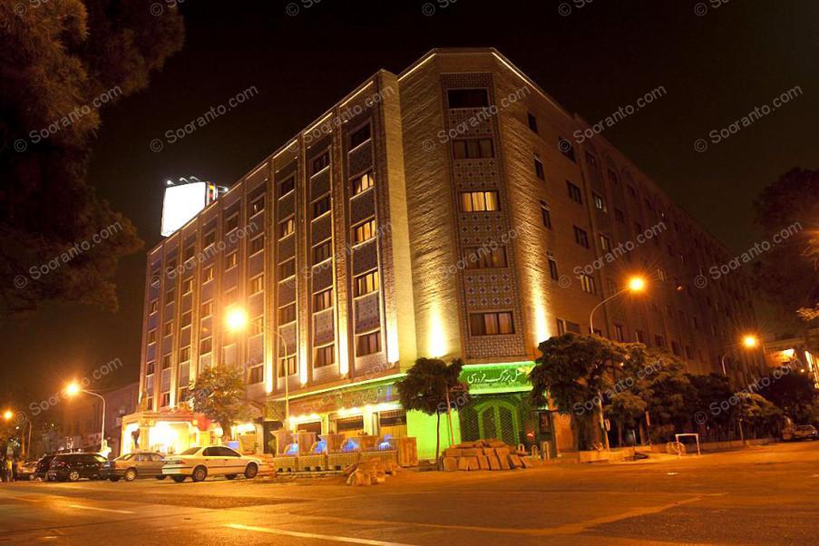عکس سالن هتل بین المللی بزرگ فردوسی 2668