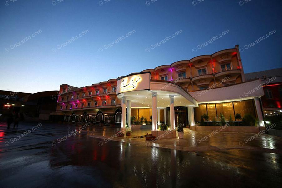 عکس سالن هتل بزرگ ارم 2455