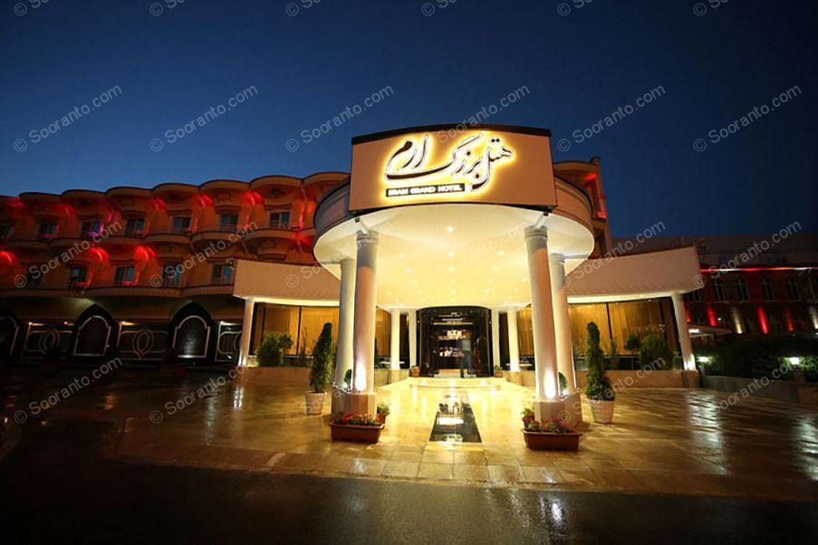 عکس سالن هتل بزرگ ارم 2456