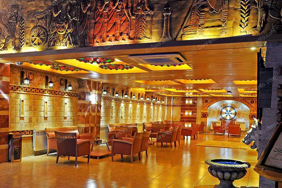 عکس سالن هتل ستارگان 2524