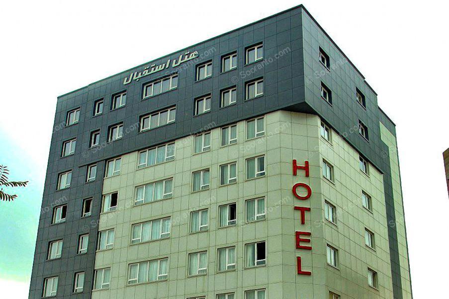عکس سالن هتل استقبال 2264