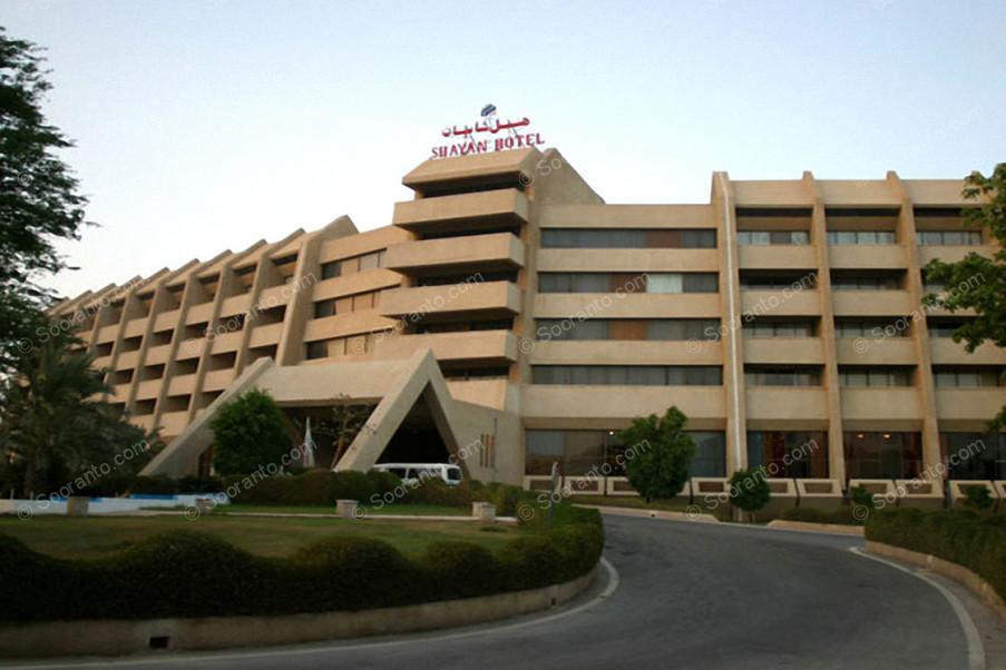 عکس سالن هتل شایان 2333