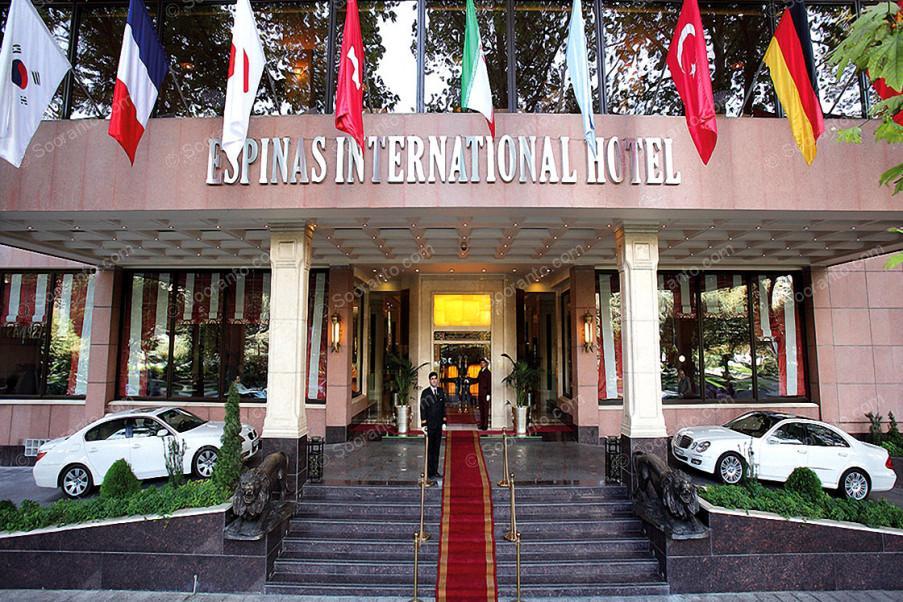 عکس سالن هتل اسپیناس خلیج فارس 3228