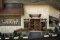 عکس سالن هتل اسکان الوند 2849