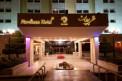 عکس سالن هتل پردیسان 3034