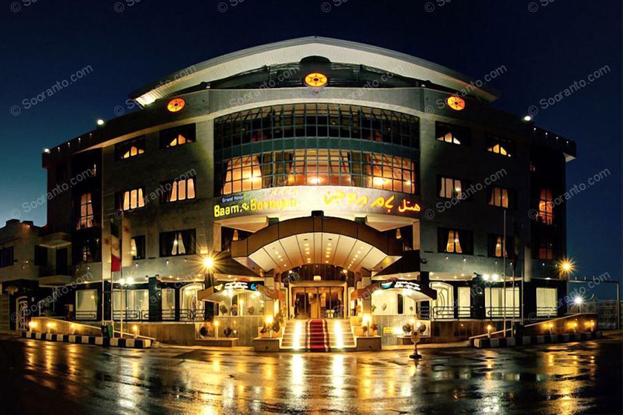 عکس سالن هتل بام 3600