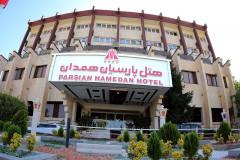 هتل پارسیان همدان