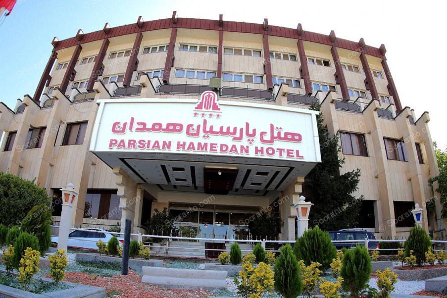 عکس سالن هتل پارسیان 3786