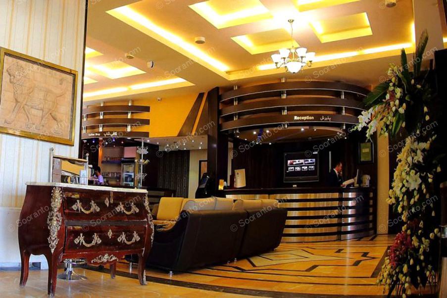 عکس سالن هتل پارسیان 3793